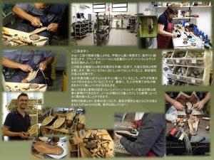 tokyo-dealer (2)